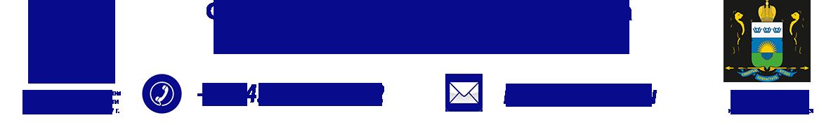 Федерация рыболовного спорта Тюменской области Logo
